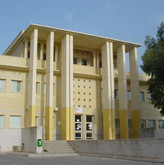 Centro de Salud de San Vicente I